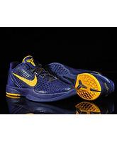 "Nike Zoom Kobe VI ""Mirotic"" (501/marino/amarillo)"