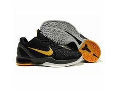 purchase cheap 70922 40f3b Nike Zoom Kobe VI
