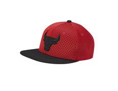Adidas Originals Gorra Chicago Bulls Cap Snapback (rojo negro) 0e5365ab5dc