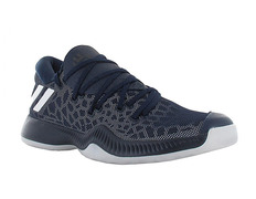 lowest price dca8c aa53f Adidas Harden B E