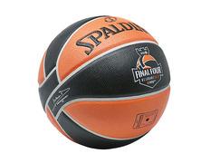 Balón Spalding TF 1000 Euroleague F4 Belgrade Gameball (T7 bicolor) 168d7f363cf4f