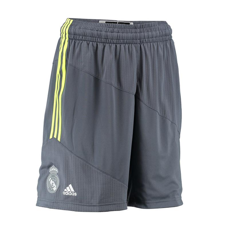 Adidas Short Real Madrid Baloncesto 2015-2016 (gris onix amarillo solar) bea40d4b22933