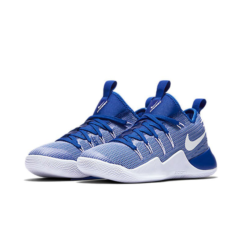 Nike Hypershift Opiniones