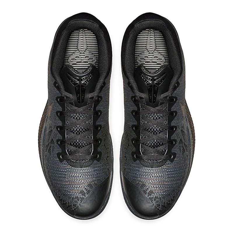 Nike Kobe Mamba Rage \